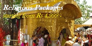 visit the religious packages in north India